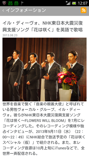 Screenshot_20130823120709